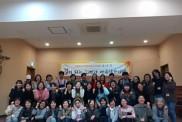 공동육아 초등방과후 가을교사대회(…