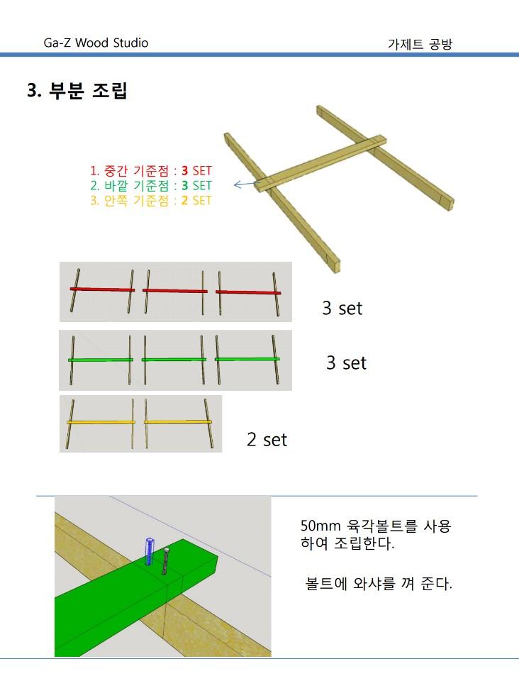 04다빈치브릿지2.jpg