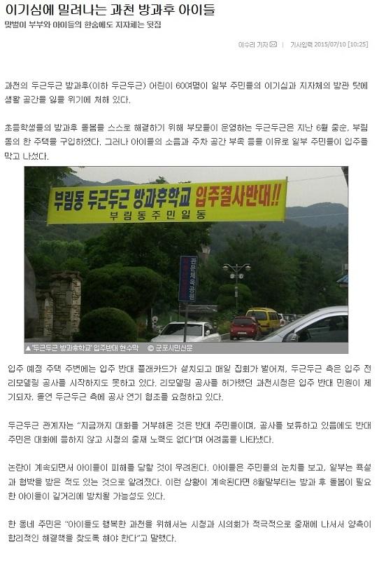 두근_군포시민신문기사.jpg