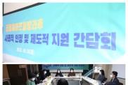서울시와 함께 공동육아초등방과후 …