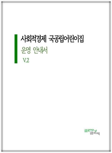 3e6db6410368fc2ced477a51fe37ac8c_1611155861_712.jpg